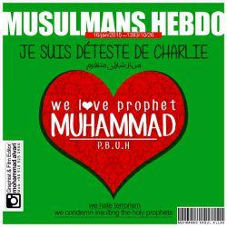 در پاسخ به اهانت بزرگ هفته نامه هتاک شارلی ابدوی فرانسوی نسبت به پیامبر مهربانی حضرت محمد (ص)