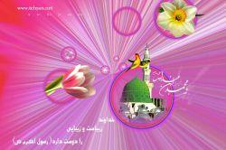 اشهد ان محمد رسول الله،کامنت اول.