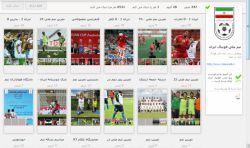 با تشکر از دست اندر کاران البوم تیم ملی فوتبال که گزارش تصویری بسیار زیبا در لنزور به هوادرهای لنزوری دادن در این روزهای که تب اینستاگرامی خیلیها بالا زده حتی بازیکنانمون .این درحالی هست که لنزور حرف نداره