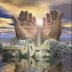 آرامش آن است که بدانی درهرگام دستان تودردست خداست لحظه هایت آرام.