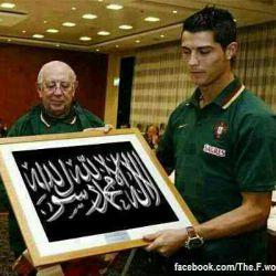 We Love Mohammad Prophet.