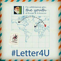 *نامه به #جوانان #اروپا و #آمریكای_شمالی از سوی #رهبر انقلاب* جهت دسترسی به آدرس زیر مراجعه كنید: http://farsi.khamenei.ir/message-content?id=28731