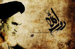 این عکسو گذاشتم فقط بخاطر کوری دشمنان ولایت فقیه و انقلاب  بزرگ مردی که یک حقیقت همیشه زنده است