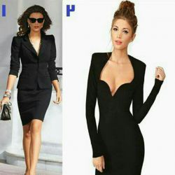 لباس مباس