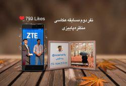 """نفر دوم مسابقه عکاسی """"منظره پاییزی"""