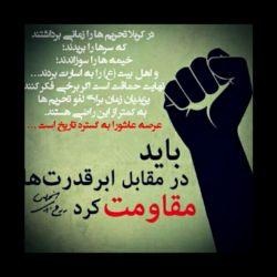 خمینی به ما سربازان درگهواره اش یاد داد تعظیم در مقابل كفر یعنی ننگملت، آهای آقای وزیر بصیرتت كجاست این ها سرسیدمان معامله میكنند میفهمی