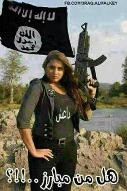 کی باش میجنگه #طنز #داعش #جوکر #باحال
