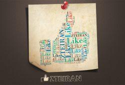 ZTE یکی از کمپانی های بزرگ تولید گوشی های موبایل و وسایل مخابراتی می باشد. پیج زد تی ای ایران رو فالو کنید و منتظر اتفاق های جدید و جالب باشید! (هر ماه با مسابقه و جوایز بزرگ)   zteiran@ و یا http://instagram.com/zteiran