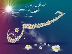 میلاد امام حسن عسکری علیه السلام مبارک باد....کامنت اول لطفا