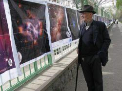 نمایشگاه خیابانی نجوم اردبیل