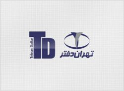 شرکت تهران دفتر