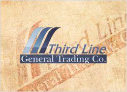 شرکت بازرگانی خط سوم
