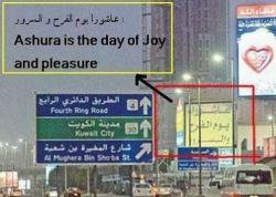 توهین وهابیت به ایام محرم