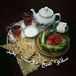 سلام عزیزان صبحتون بخیر..امیدوارم روز شنبه خوبی داشته باشید.