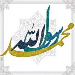 # عشق #محمد #قلب #ما_را_پر_کرده_است ...