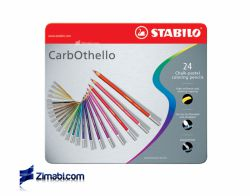 مداد رنگی استابیلو آکواکالر 24 رنگ - Stabilo Aquacolor 24 Watercolor Pencils