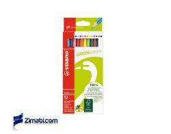 مداد رنگی استابیلو گرین کالرز 12 رنگ - Stabilo Green Colors 12 Colors Pencil