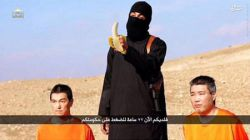 داعش خخخخخخخخ