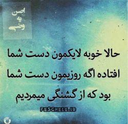 والــــــــــابخدا: 