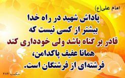 منبع:http://news.bagherpoor-kashani.com/