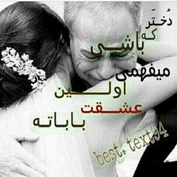 @tanhay..tanha