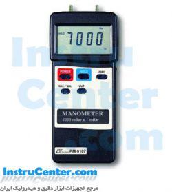 انواع  فشارسنج وخلأ سنج (مانومتر manometer)