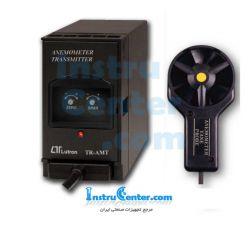 ترانسمیتر سرعت باد مدل TR-AMT1A4 ساخت Lutron تایوان TR-AMT1A4)  Model  Transmitter  Nemometer  (