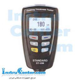 ضخامت سنج و لرزش سنج مدل st-156 (Coating Thickness Tester)ساخت شرکت استاندارد