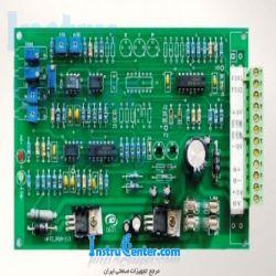 کارت پروپشنال(امپلی فایر Amplifier  )