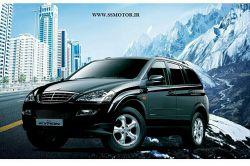 کایرون 2013 اولین نمایشگاه مجازی خودروهای سانگ یانگ کره جنوبی در ایران Www.ssmotor.ir