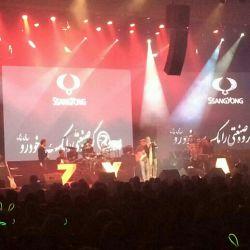 کنسرت مازیار فلاحی یکی از اسپانسر کنسرت شرکت رامک خودرو بود
