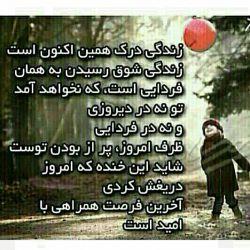 زندگی....