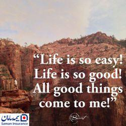 بیمه سامان هفته ای مملو از شادی و موفقیت را برای شما عزیزان آرزمند است  #بیمهسامان #بیمه #آرزو #شادی #موفقیت