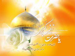 جهان خلاصه سبزی ز راز خلقت توست... و صبر گوشه ای از جلوه هایتان بانو...  سلام.... عید همگی مبارک ... التماس دعا...