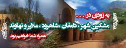 www.sabanet.ir