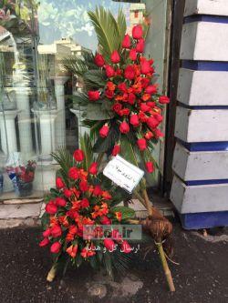 سفارش اینترنتی تاج گل تبریک