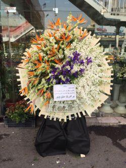 سفارش تاج گل برای ختم