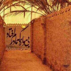 السلام علیک یا فاطمه الزهرا (س).