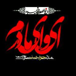شهادت مظلومانه حضرت زهرا س بر تمام شیعبان تسلیت باد