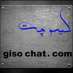 صفحه گوگل رو باز کنید فارسی بزنید گیسو چت ، لینگ اول رو انتخاب کنید یک نام کاربری ب همراه عدد بنویسد داخل کادر نام و بعد ورد ب گیسو چت رو بزنید داخل شید و با کاربران حاضر وآنلاین داخل چت روم گیسو چت، چت کنید .