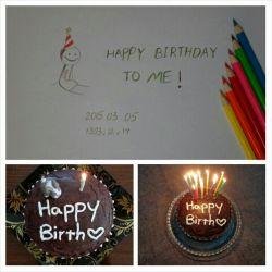 خوشحالی یعنی... آبجی کوچولوت با این کیک خوشگل و خوشمزش برا تولدت سورپرایزت کنه... تولدم مبارکــــــ♥ـــــ!،