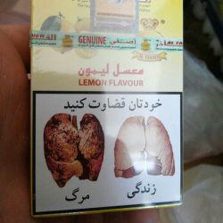اگر .شما یه دلیل قانع کننده برای من بیارید که ملت سیگار میکشن ممنون میشم!!!