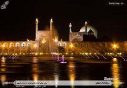 مسجد امام - اصفهان