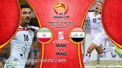 بازی فراموش نشدنی ایران و عراق۲۰۱۵