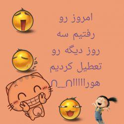 ^_^¦¦¦