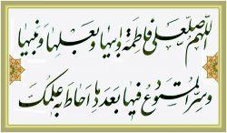 مادر که نباشد نظم خانه بهم میریزد؛  نگاه کن:  علی، نجف...  حسن، بقیع...  حسین، کربلا...  زینب، دمشق...