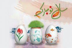 عیدتون مبارک . . . . . . . . . . . الکی مثلا سال تحویل شد اینم اخرین الکی سال