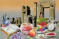 نوروز ایرانی بر همه ایرانیان عزیزم مبارک باد