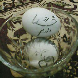 سیاه قلم بجای تخم مرغ رنگی. کار خودمه. سال نو مبارک