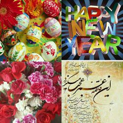 سلام سلام 1394 تا سلااام... مبارک مبارک عید بر همگی مبارک (*^___^*)